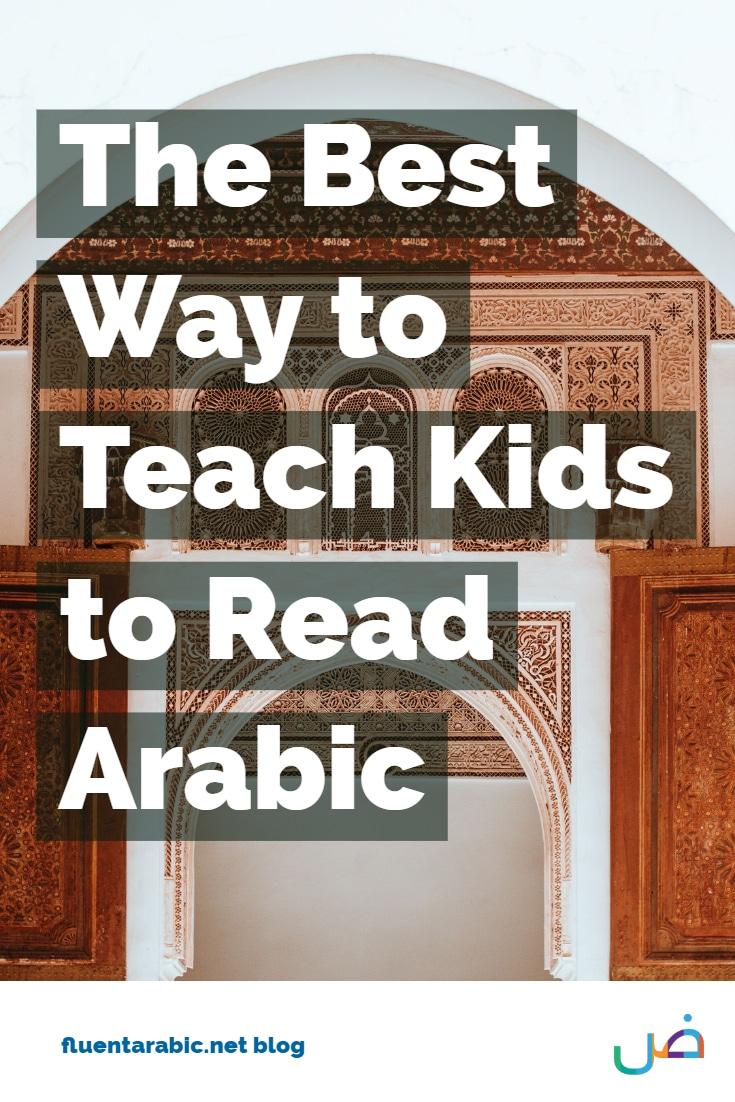 The Best Way To Teach Kids To Read Arabic - Qaeda Al Noorania