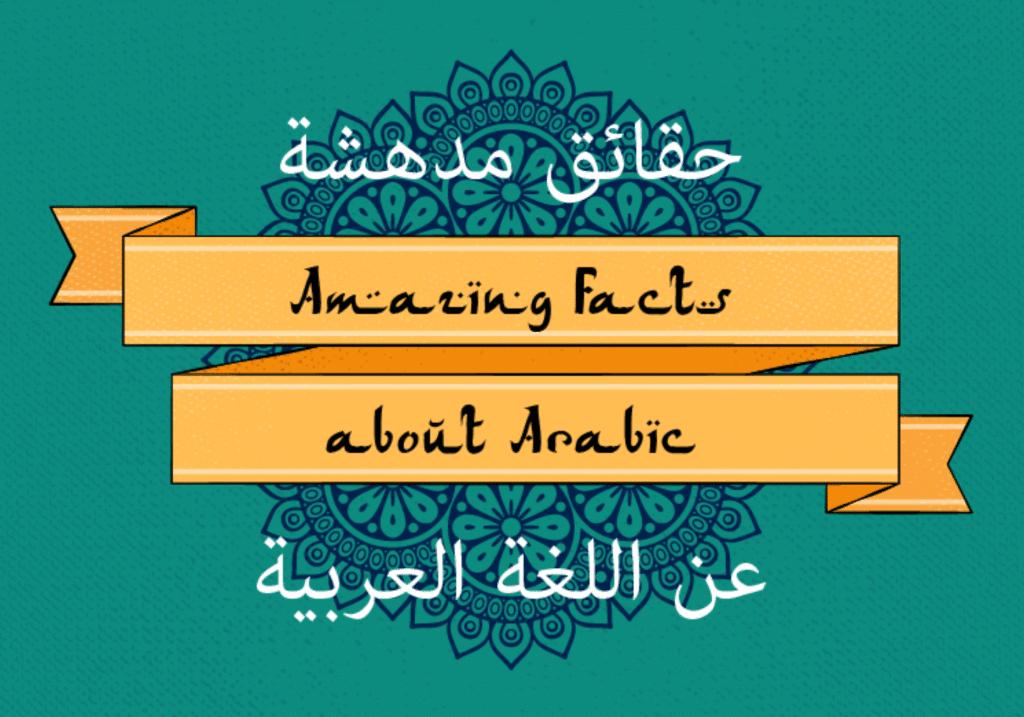 Arabic-language-facts