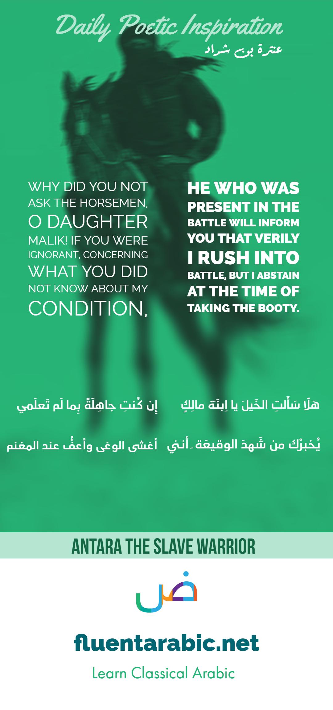Hal la Saalti Al-Khail