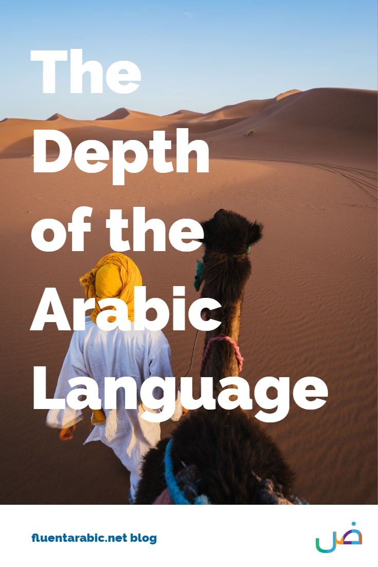 Depth of Arabic