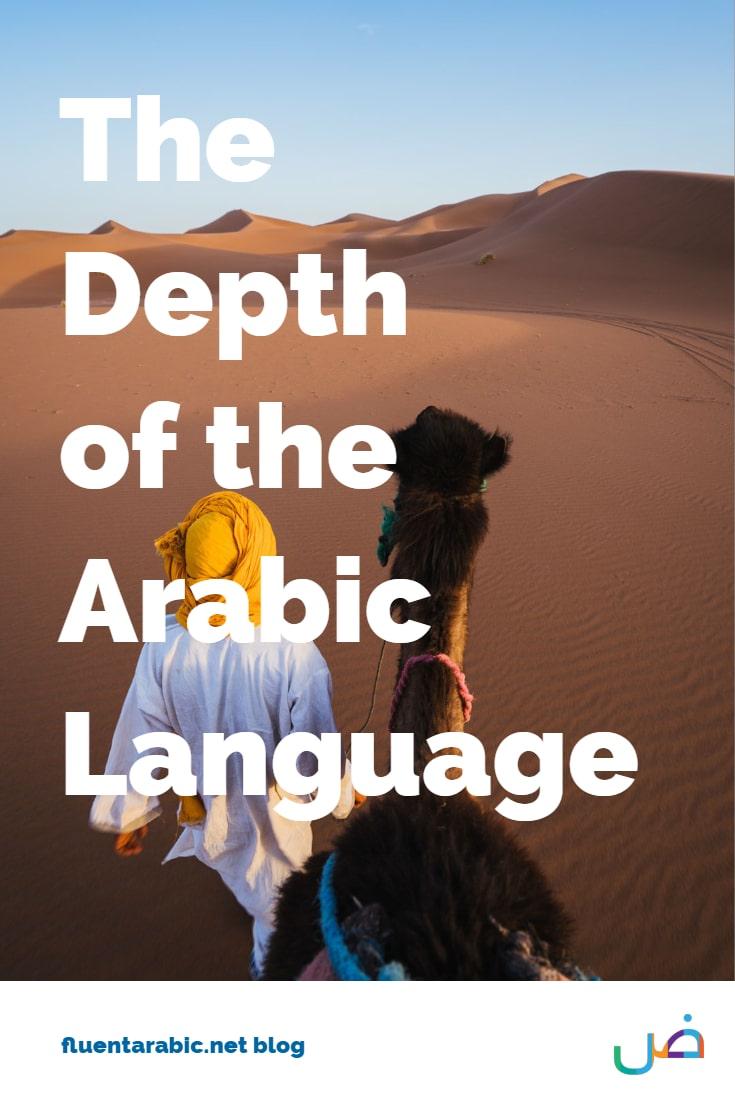 Depth of Arabic