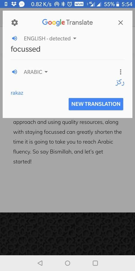 Google-translate-from-chrome-3