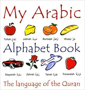How to Teach Your Kids Arabic Even If You Don't Speak It | Fluent Arabic