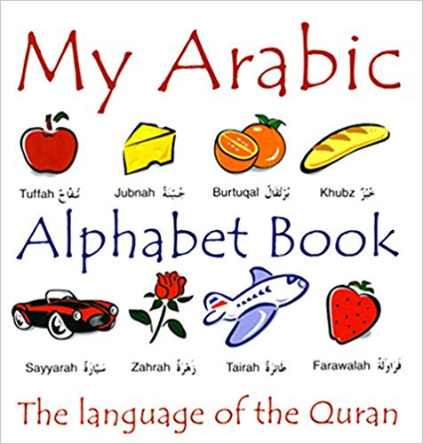My First Arabic Book