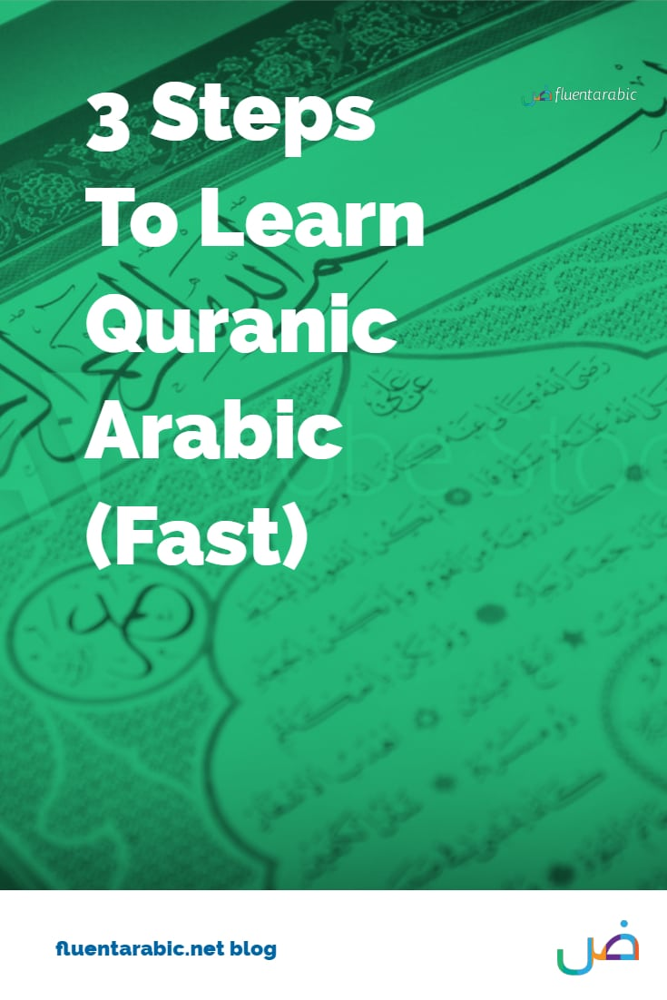 3-steps-to-learn-quranic-arabic