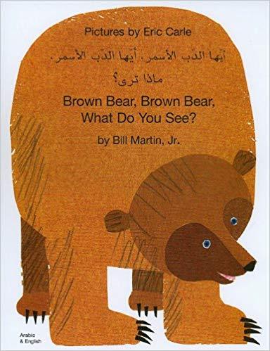 bilingual-arabic-book