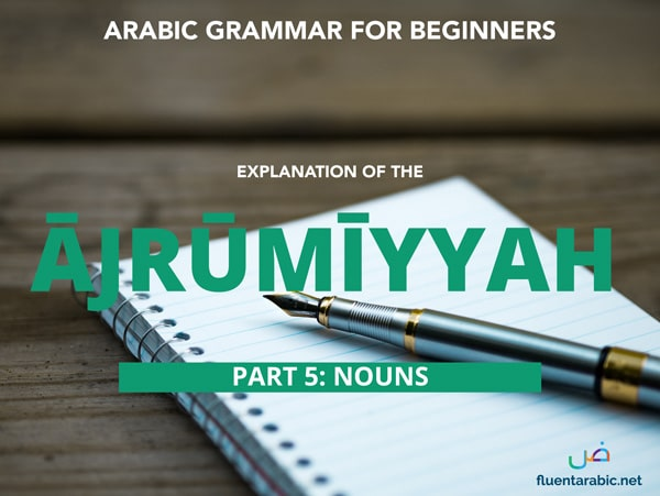 Arabic-grammar-beginners-5