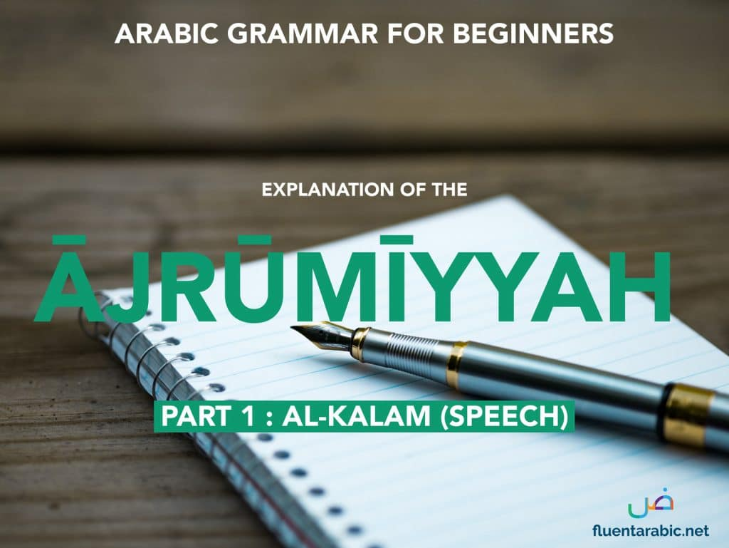 Arabic Grammar For Beginners Based On Al-Ājrūmīyyah (Part 1: Al-Kalam)