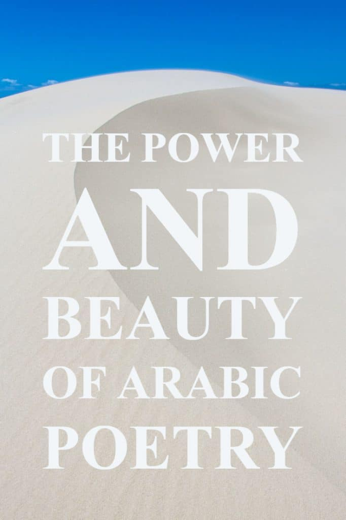Arabic-Poetry-English