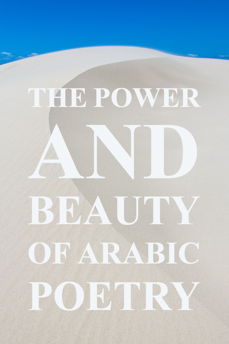 The Power and Beauty of Arabic Poetry | Fluent Arabic