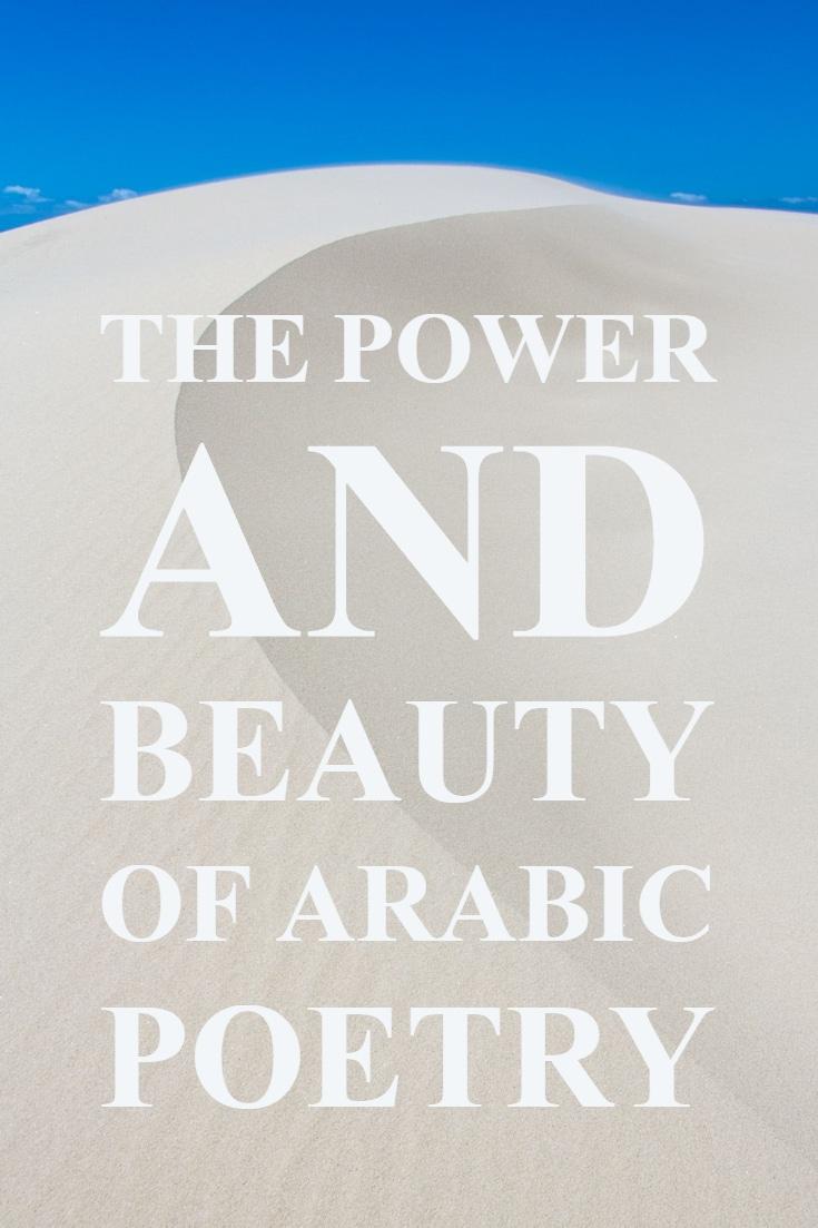 Arabic-Poetry-English