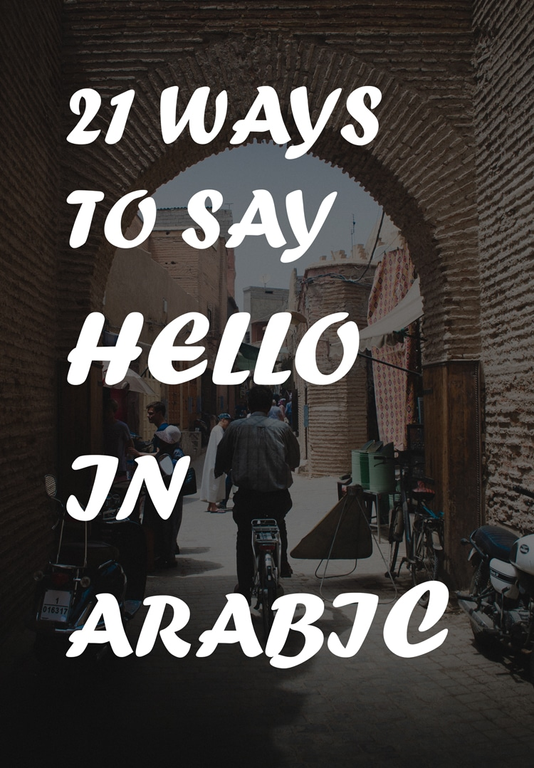 Hello in Arabic