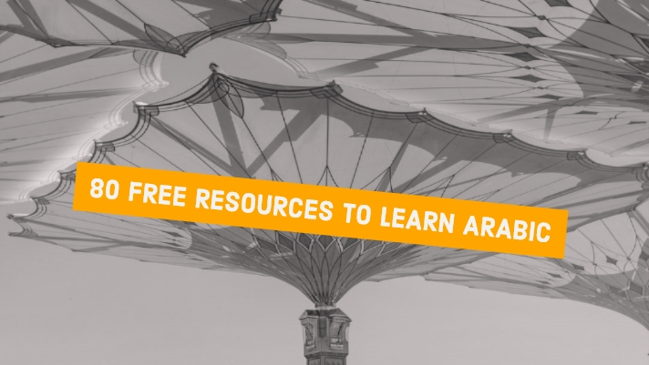 Free-Arabic-Resources