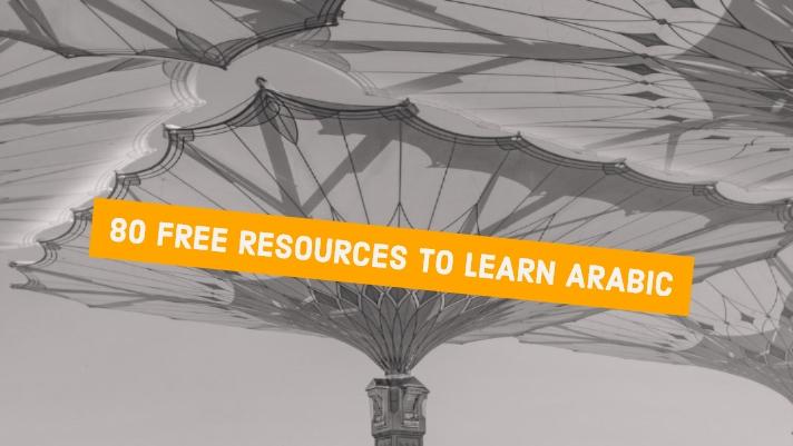 Free-Arabic-Resources