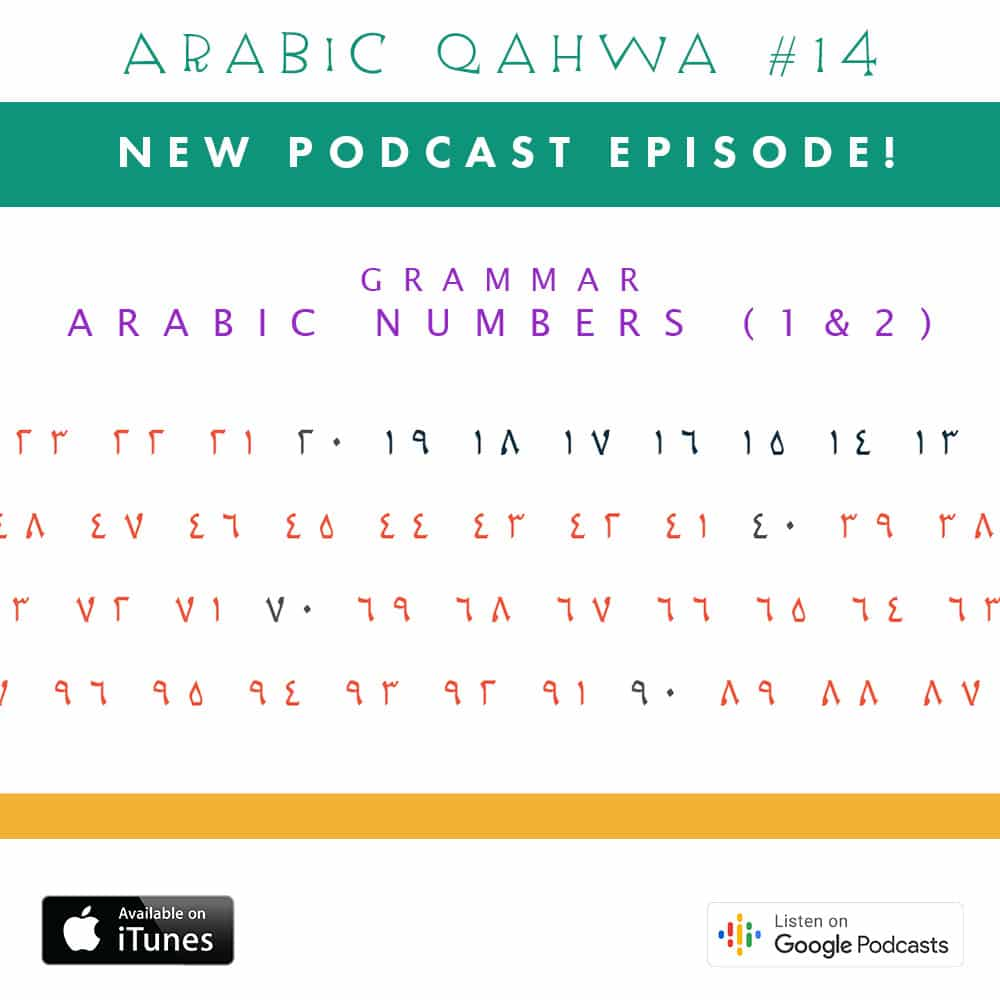 Arabic number rules