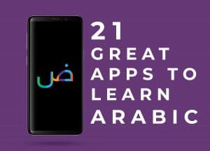 apps-to-learn-arabic