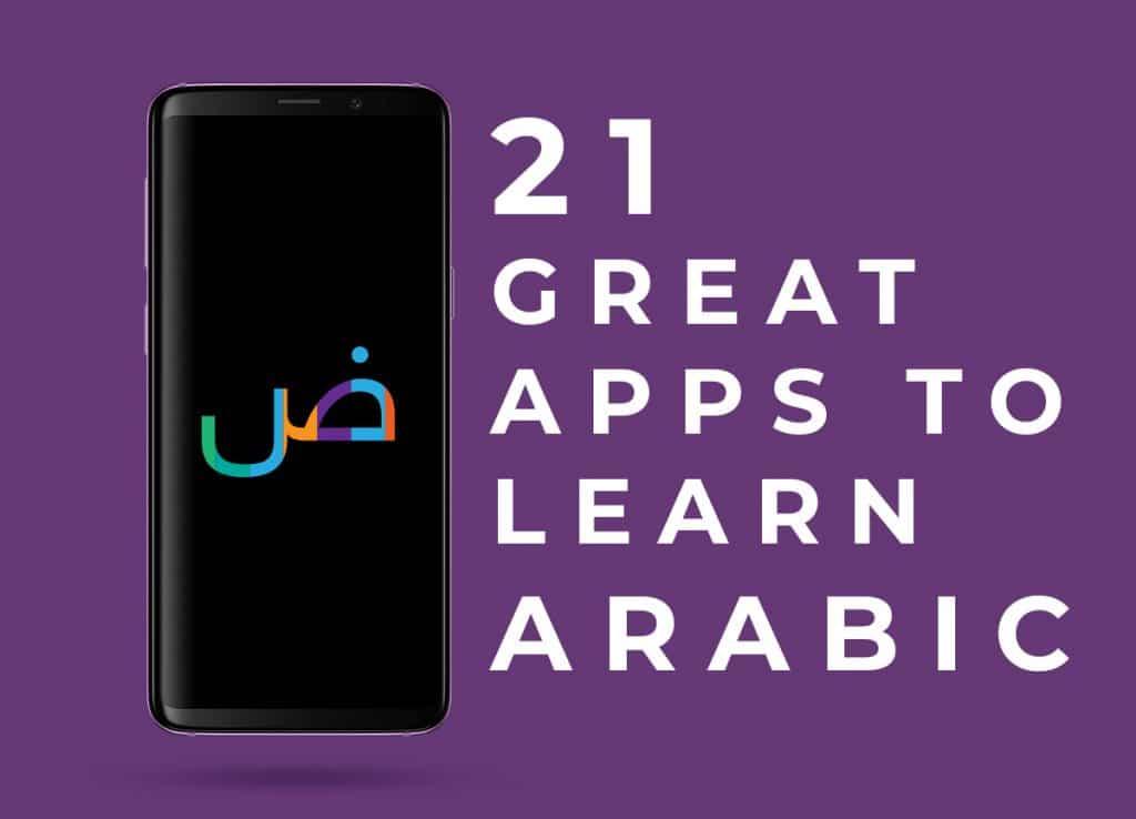 apps-to-learn-arabic