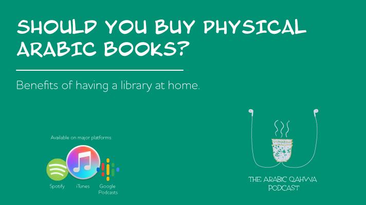 physical-arabic-books