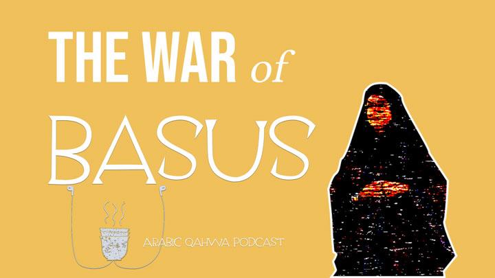 basus war