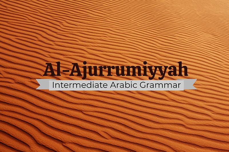 Al-Ajurrumiyyah-Intermediate