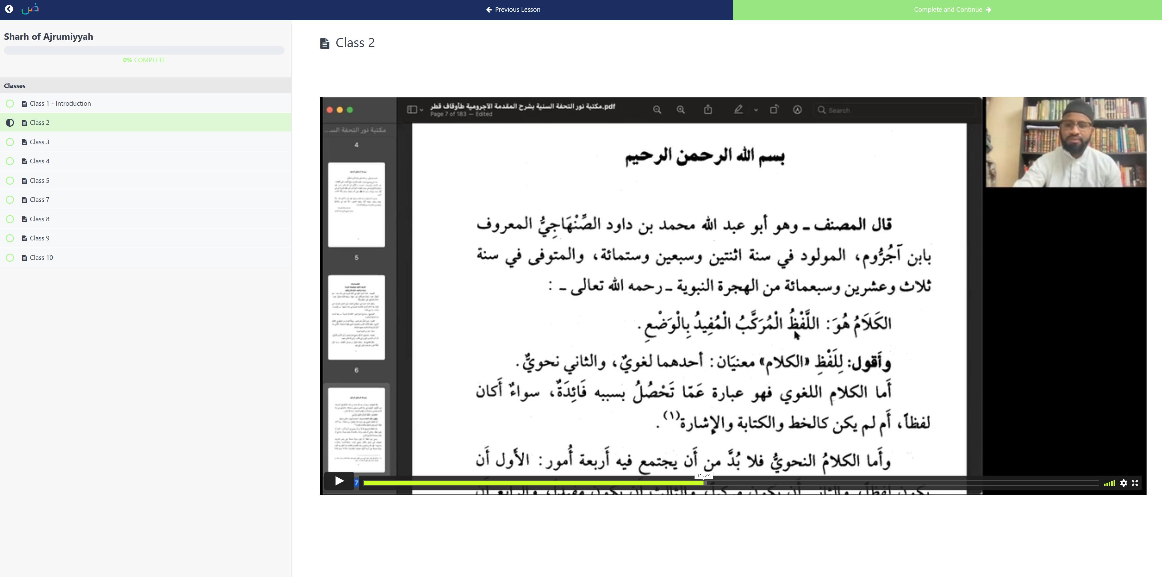 Tuhfa al Saniyyah