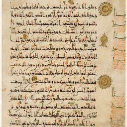 872px-Folio_Quran_Met_62.152.6